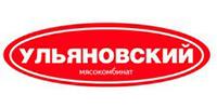 Ульяновский мясокомбинат